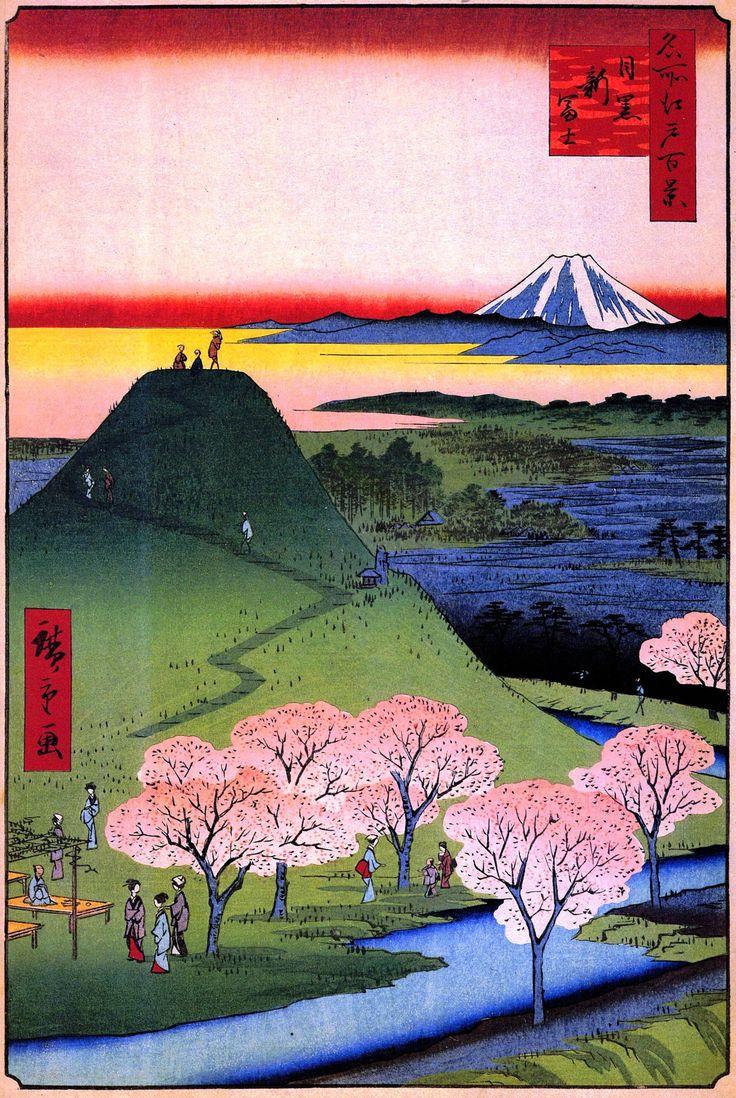 (Japan) Mt Fuji by Utagawa Hiroshige. woodblock print. 目黒 新富士 歌川広重 春の名所江戸 百景23