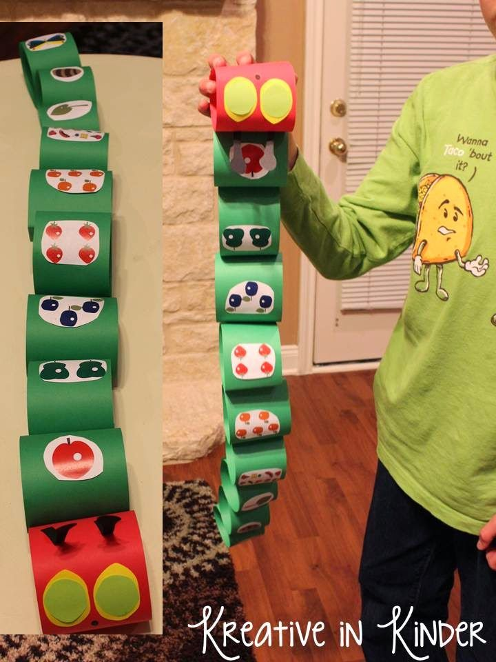 The Very Hungry Caterpillar - caterpillar paper link project