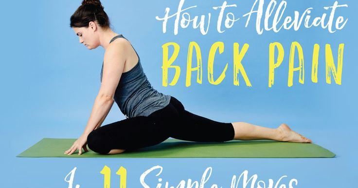 """A bad back can be a royal pain in the … well, back.  And it's on the rise, whether because of using computers and mobile phones all day, carrying heavy """"it"""" purses and cool messenger bags, or sitting in chairs for hours on end. Stave off back injury by maintaining your ideal weight and keeping both back and ab muscles..."""