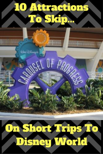 If you are going on a short trip to Disney World it isn't possible to see and do everything. Here are 10 attractions to skip on short trips to Disney World: