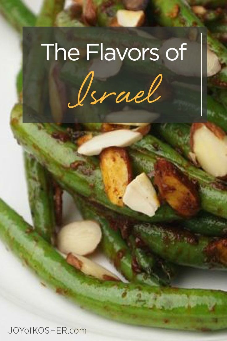 20 best epic shabbat menus images on pinterest shabbat dinner this weeks shabbat menu is all about the flavors of israel forumfinder