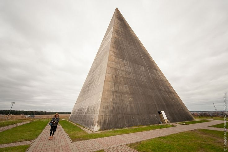 Russian Pyramids - Orion Shards