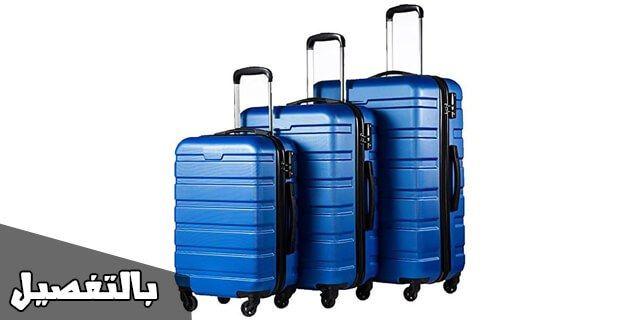 اسعار شنط السفر 2020 في مصر جميع الأنواع والموديلات بالتفصيل Travel Bags Travel Luggage