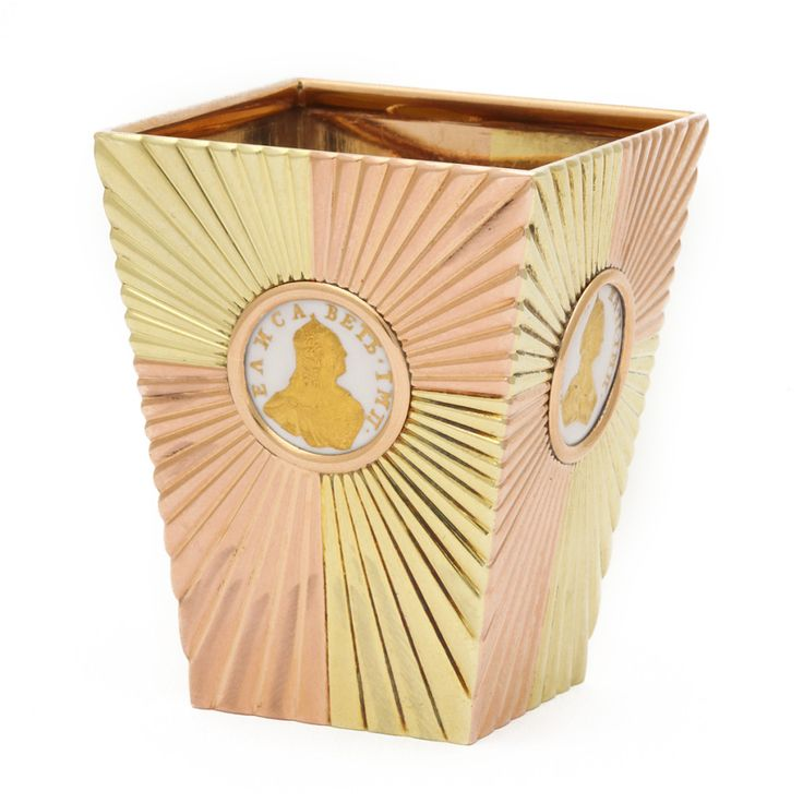 Fabergé Miniature Waste Basket Miniature rose and yellow gold waste basket, set with enamel half rouble coins of Empresses Elizabeth and Cat...