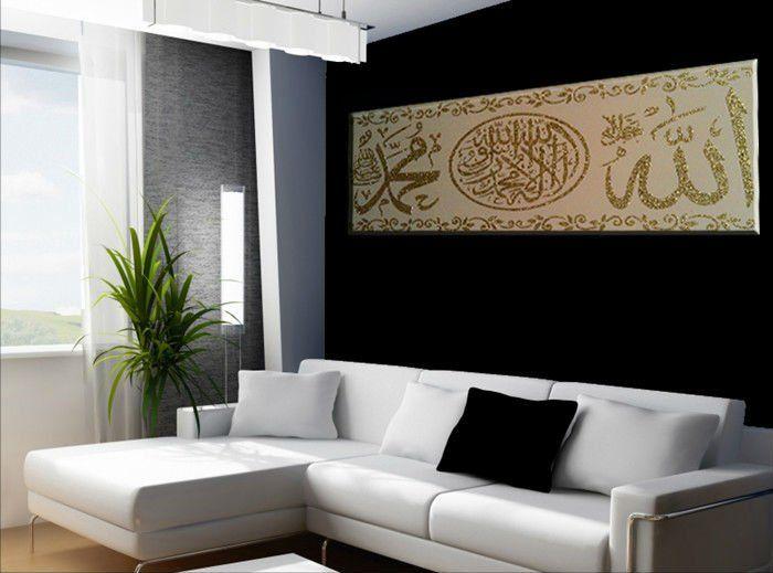 Arabic calligraphy wall art d islamic decor