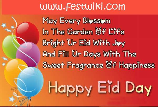 eid best wishes quotes wallpapers in english http://www.festwiki.com/eid-best-wishes-quotes.html/