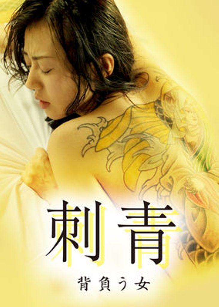 Free erotic fiction stories-9709