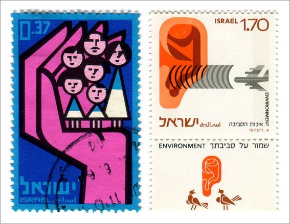 Eliezer Weishoff, 1964 (left) & 1975 (right). The modernist designs here are so striking and sophisticated, and combine PSA with high art. Perfect for a postage stamp...though they would work for posters too. Weishoff's other stamp designs are just as great, if not better.