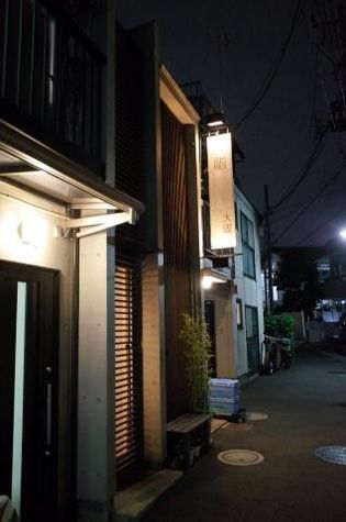 写真一覧 大国鮨 (だいこくすし) 西新宿五丁目 - Retty