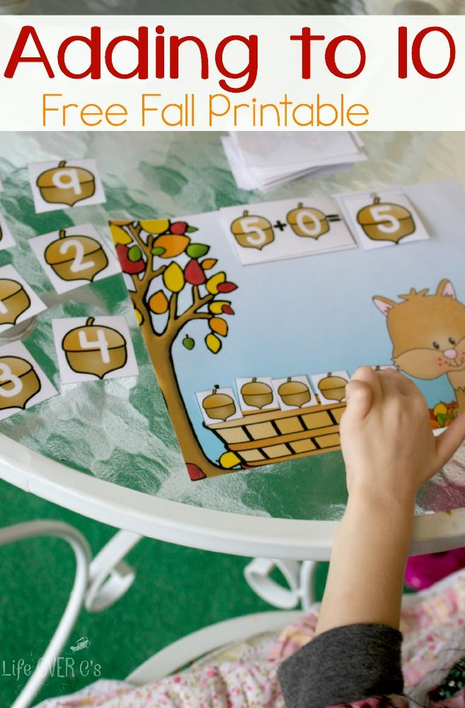 This free adding to 10 printable is a great way to add some fall-themed fun into your math centers. Help the little squirrel find all of his acorns before winter!