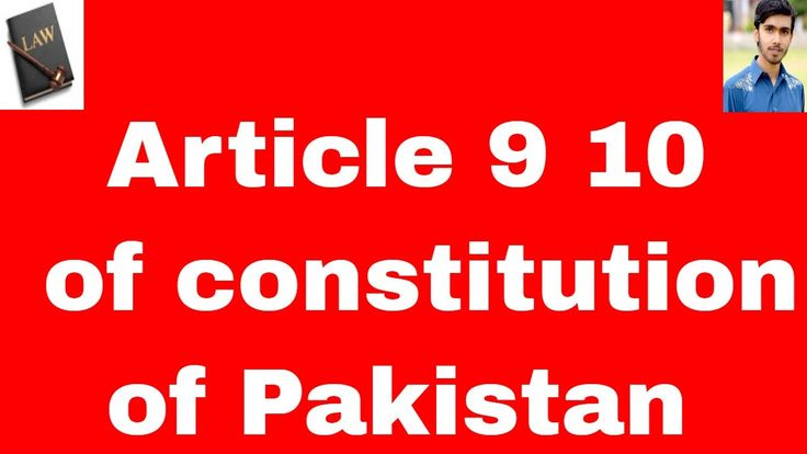 fundamental rights article 9 10 10A of constitution of pakistan 1973 in ...