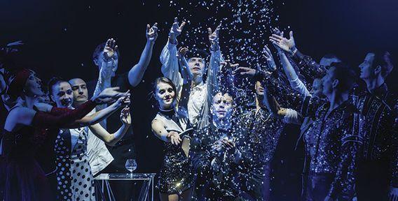 Билет на премьерный показ шоу «Сон в облаках» в «Цирке Чудес».