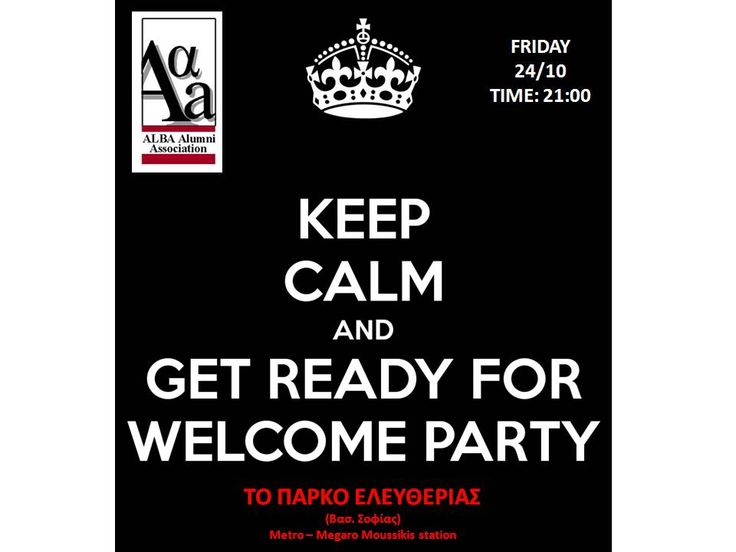 AAA - WELCOME PARTY 2014