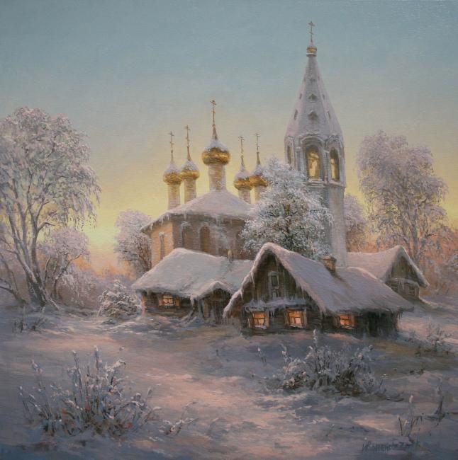 Иваненко Михаил. Рождество Христово