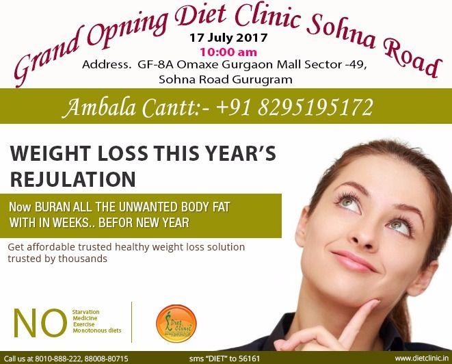best quick weight loss in sohna road gurugram