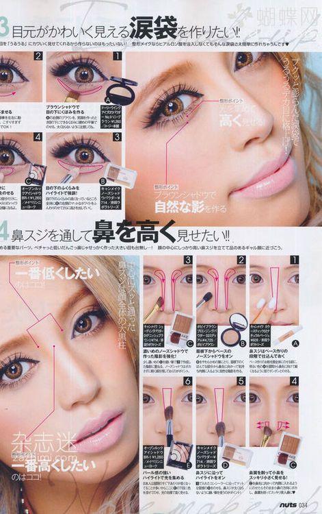 #Gyaru #makeup                                                                                                                                                                                 Más
