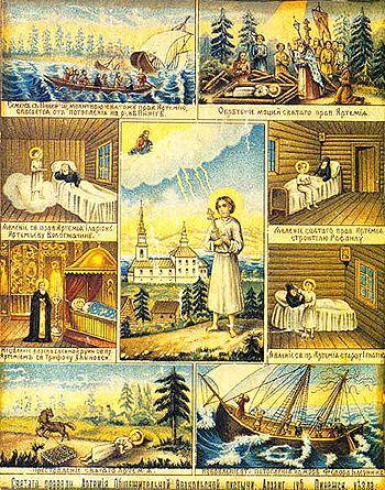Икона св. прав. Артемия Веркольского с житием