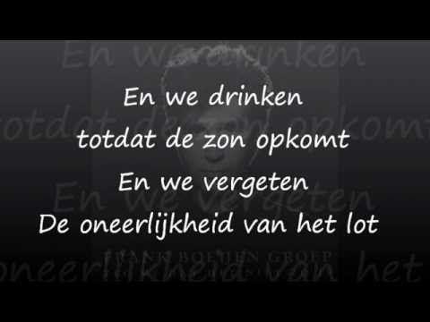 Frank Boeijen - Zeg Me Dat Het Niet Zo Is (lyrics, 1989) Album: Een zomer aan het eind van de twintigste eeuw (1989)