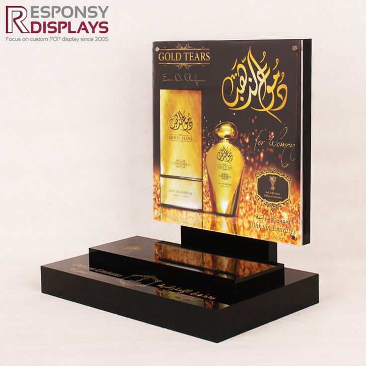 Customized Beautiful Counter Top Black  Acrylic  Display Perfume Display Stand with Golden Backgro