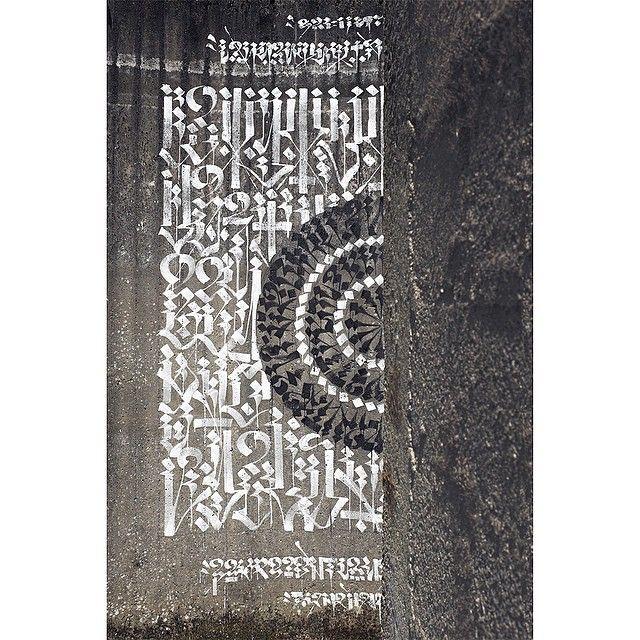 Concrete J... #soemone #calligraphy #calligraphie #calligraffiti #urbantype #urbandecay #urbanexploration #concrete #blackandwhite