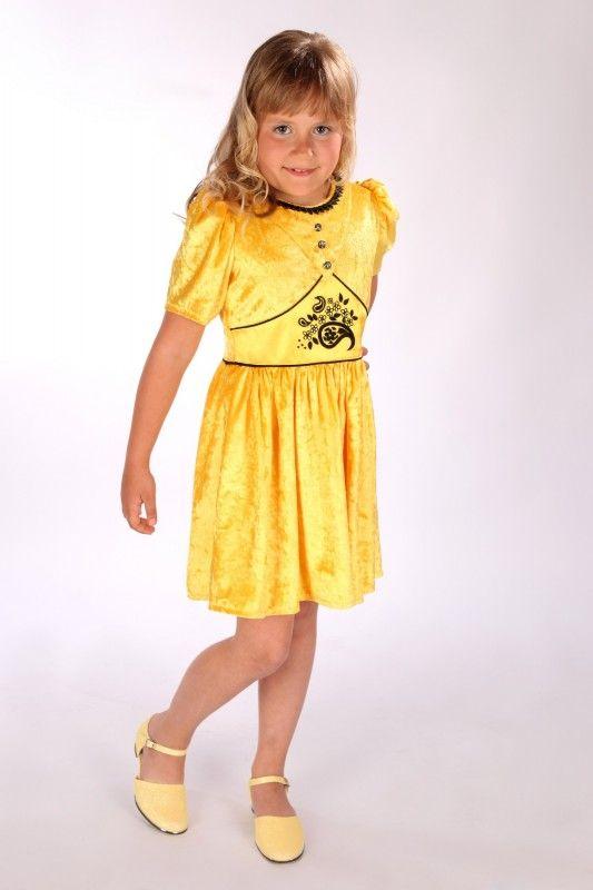 edles gelbes Kinderkleid