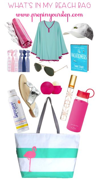 What's In My Beach / Pool Bag