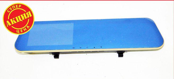 Зеркало заднего вида с видеорегистратором DVR 101 / T1 Full HD http://kupika.profit117.ru/i3788207-zerkalo-zadnego-vida-s-video-registratorom-dvr-101-t1-full-hd.html  Зеркало заднего вида ― идеальное место, чтобы спрятать видеорегистратор. Такой девайс не будет занимать дополнительное место на лобовом стекле, его практически не видно снаружи. Зеркала заднего вида со встроенным регистратором бывают как универсальные, т.е. под любой автомобиль (они как правило крепятся на зажимах поверх…