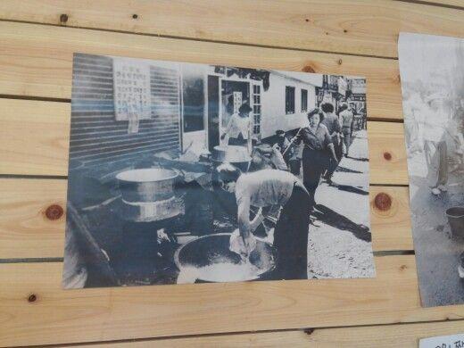 광주 민주화 운동 당시에 자발적으로 나눠주던 주먹밥