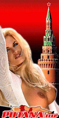 Проститутки Москвы, реальные, дешевые и элитные индивидуалки, фото и телефоны проституток.