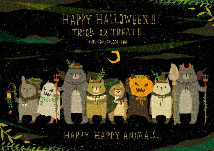 TRICK OR TREAT!! HAPPY HALLOWEEN!! By Megumi Inoue. http://sorahana.ciao.jp/