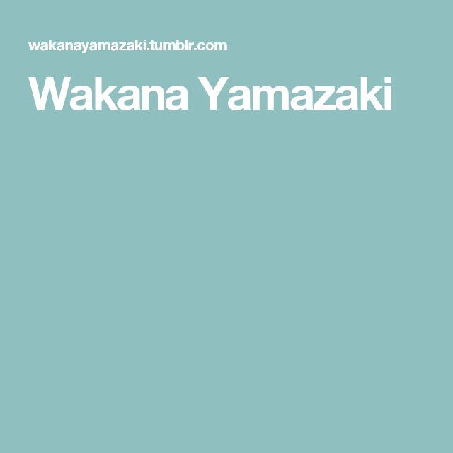 Wakana Yamazaki