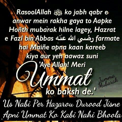 Muhammad phbh & his UMMAH