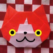 【折り紙】 妖怪ウォッチの折り方・作り方《ジバニャン、ロボニャン、ウィスパー、DX・零式》 - NAVER まとめ