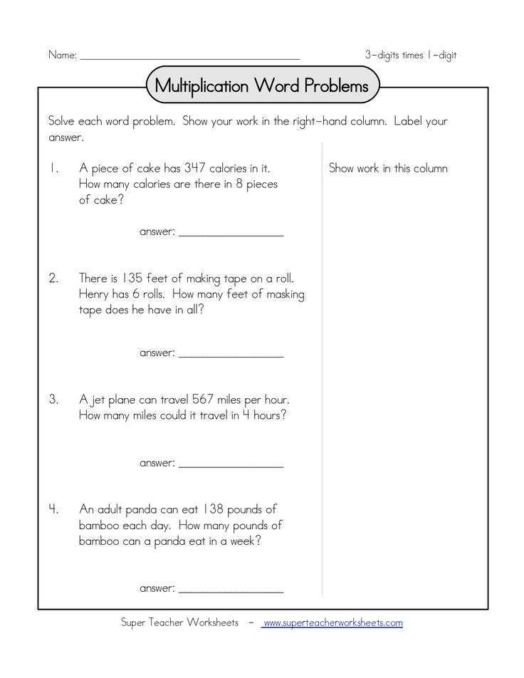 Hard math word problems