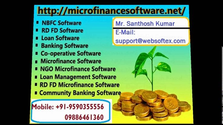 Nidhi Company, Advance Nidhi, Nidhi Society, Core Banking, CRM Software,...