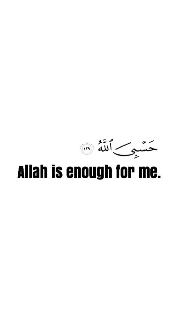 """Allah is enough for us"""