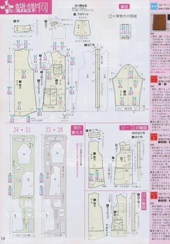 Мобильный LiveInternet Японское шитье,выкройки.   Galina_O - galkaorlo  