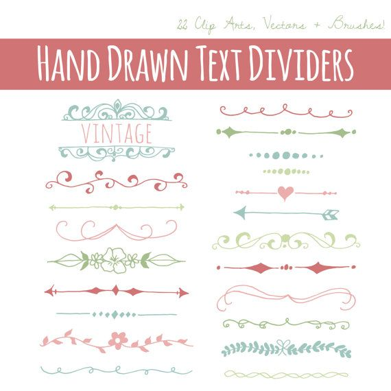 Pretty Text Divider Clip Art // Plus Photoshop Brushes // Hand Drawn Vintage…