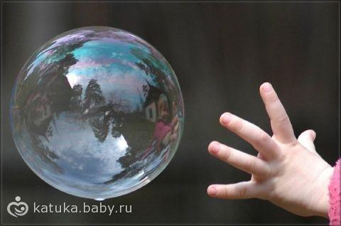 рецепты мыльных пузырей / мыльные пузыри рецепт