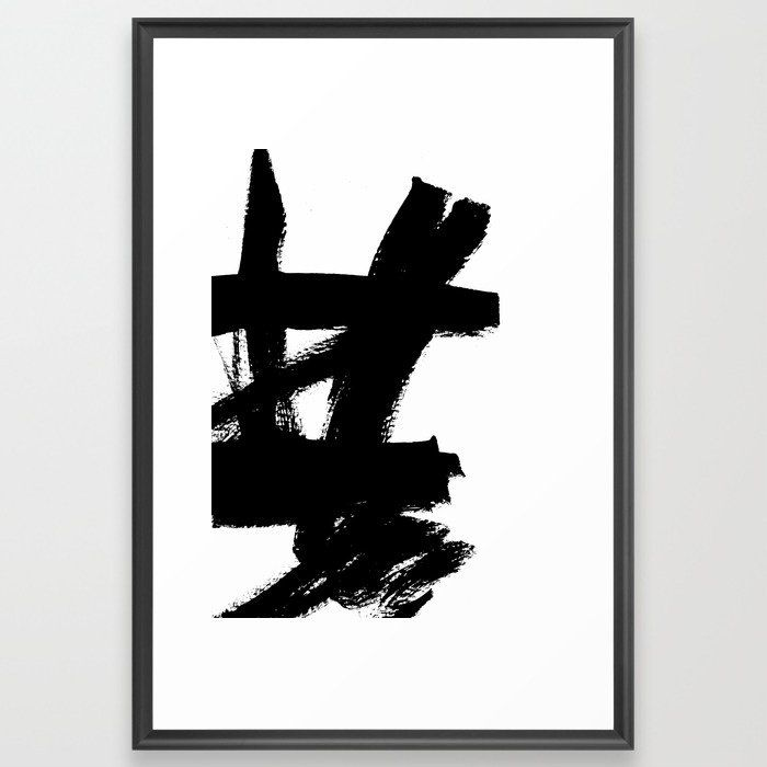 Abstract Black White 2 Art Print 26 X 38 Scoop Black By Society 6 In 2020 White Framed Art Framed Art Prints Art Prints