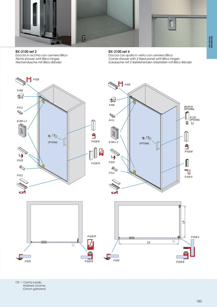box_bx-2100_sch1.jpg (1200×1697)