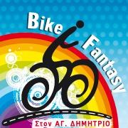 Logo for Bike Fantasy facebook page  https://www.facebook.com/pages/Bike-Fantasy-%CF%83%CF%84%CE%BF%CE%BD-%CE%86%CE%B3%CE%B9%CE%BF-%CE%94%CE%B7%CE%BC%CE%AE%CF%84%CF%81%CE%B9%CE%BF/202997786440245