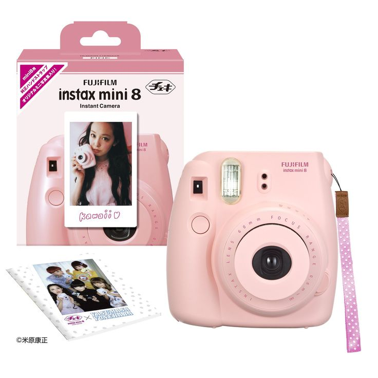 Most Popular Gifts For Christmas 2014 Part - 24: Make Your Gifts Special. The Best Gift Guide For Teen Girls - Perfect For  All Occasions, Such As Birthday Presents, Christmas, ...
