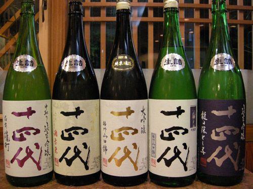 日本酒 十四代 (sake jyuuyonndai)