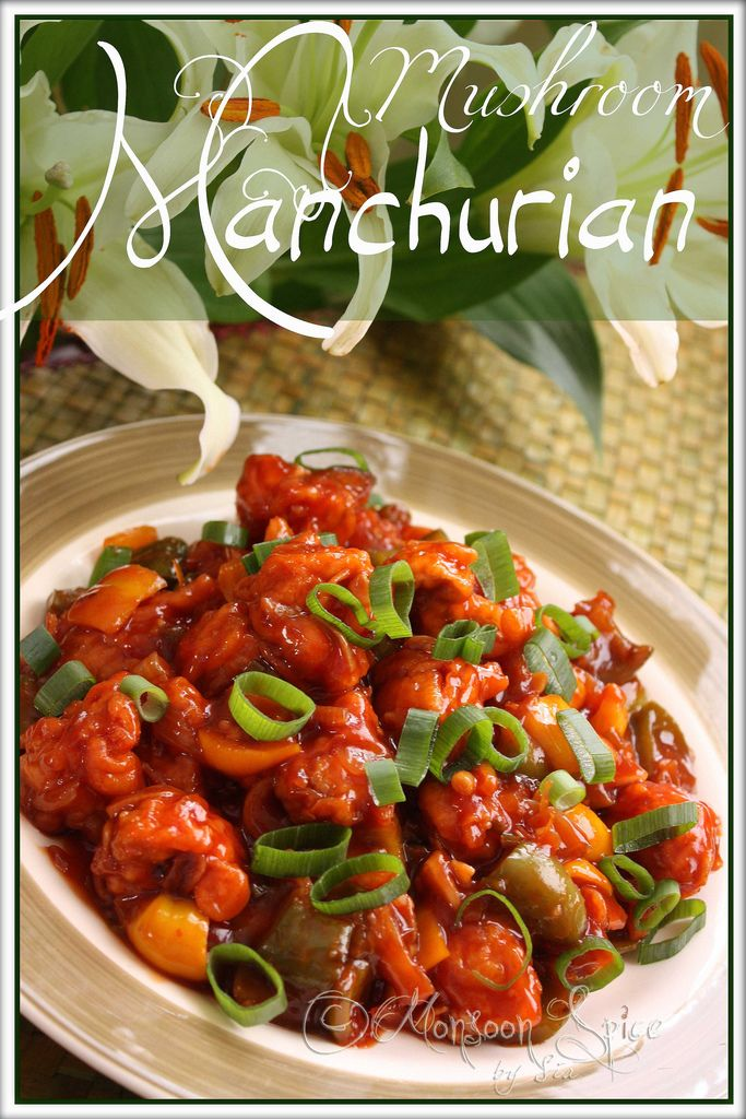 Mushroom Manchurian: Indo-Chinese Delight! - Monsoon Spice | Unveil the Magic of Spices...
