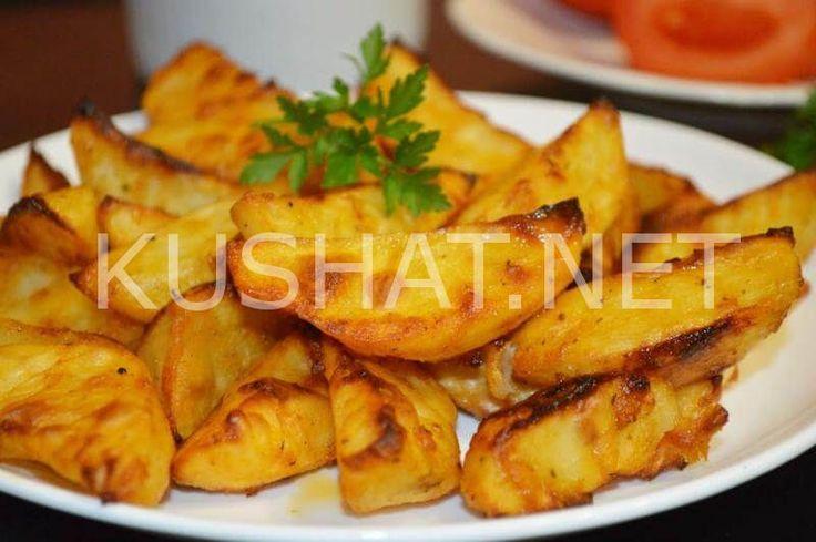 Картофельные дольки в духовке. Пошаговый рецепт с фото