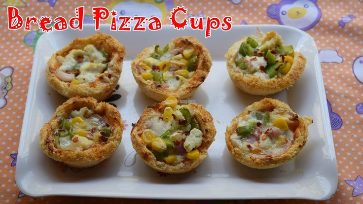 EASY BREAD PIZZA CUPS RECIPE  Watch Video: https://www.youtube.com/watch?v=0np7RTdrl70&feature=youtu.be&utm_content=bufferb1b24&utm_medium=social&utm_source=pinterest.com&utm_campaign=buffer  Recipe here: http://www.magicofindianrasoi.com/2016/06/easy-bread-pizza-cups-recipe.html?utm_content=bufferdbbb9&utm_medium=social&utm_source=pinterest.com&utm_campaign=buffer  #kidsrecipe #snack #tiffin #bread #pizza #recipe #yummy #nomnom #IndianFoodBlogger #IndianFoodChannel #MagicofIndianRasoi #MOIR