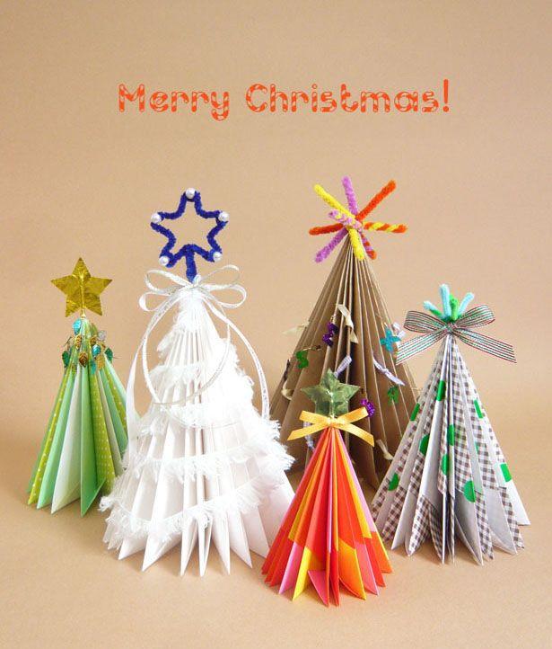 おとなのずがこうさく: 簡単クリスマス工作☃『マガジンツリー』