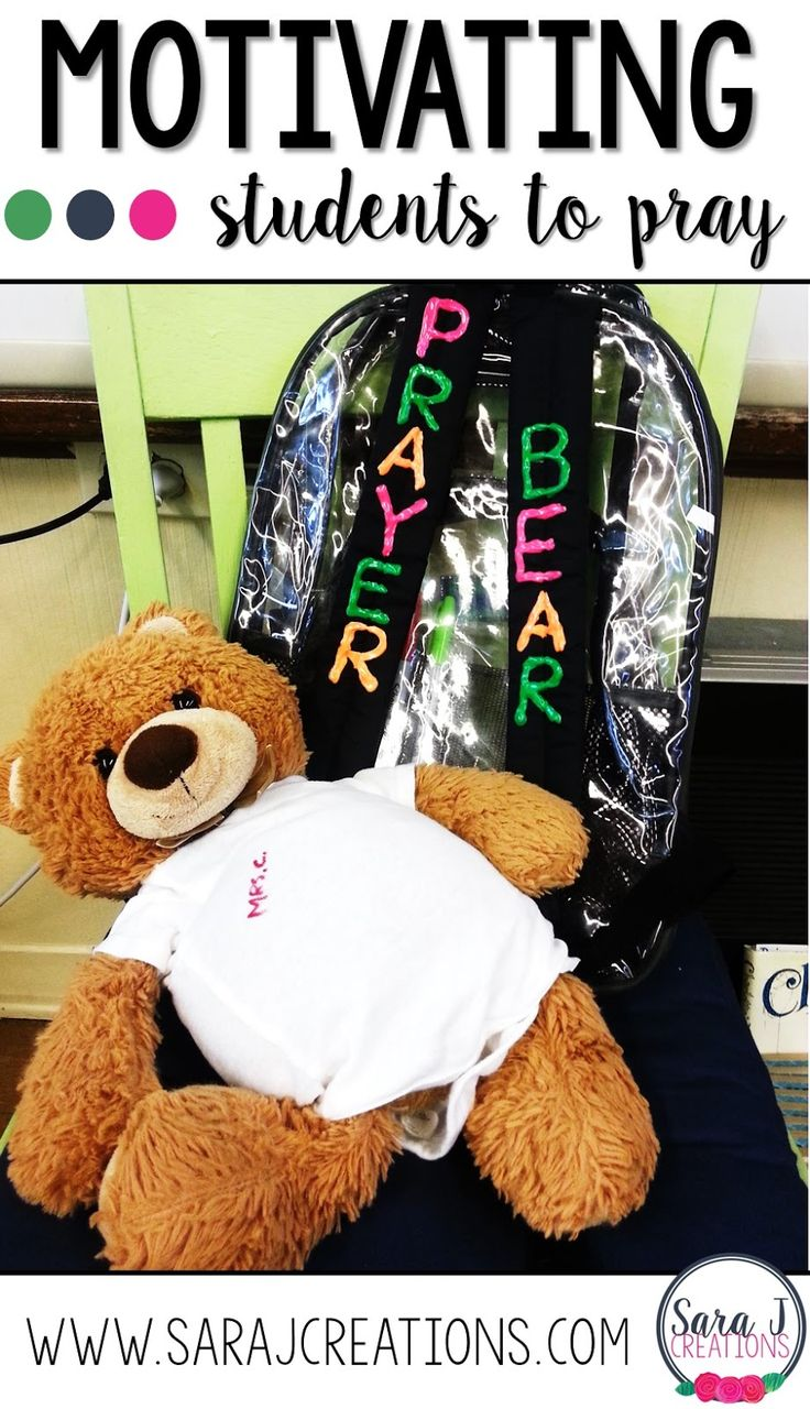 Help students to pray daily with Prayer Bear! Includes free printables to get you started.