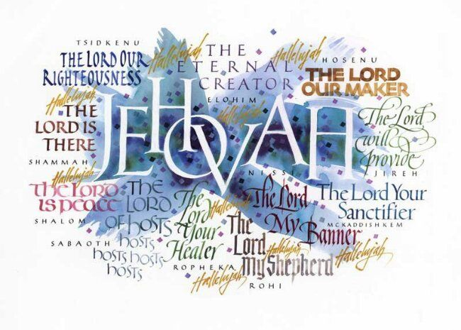 yahweh jireh meaning | We will now sing Hymn 214 from Hymns Ancient and Prehistoric (1983 ...